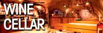 Wine cellar - Hotel MAXIM - Svaty Jur